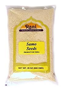 Samo Seeds Rice